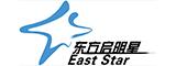 长沙县东方启明星篮球培训logo