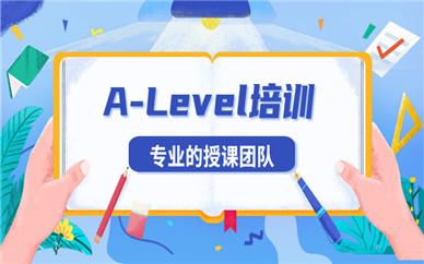 东莞环球A-Level全科培训