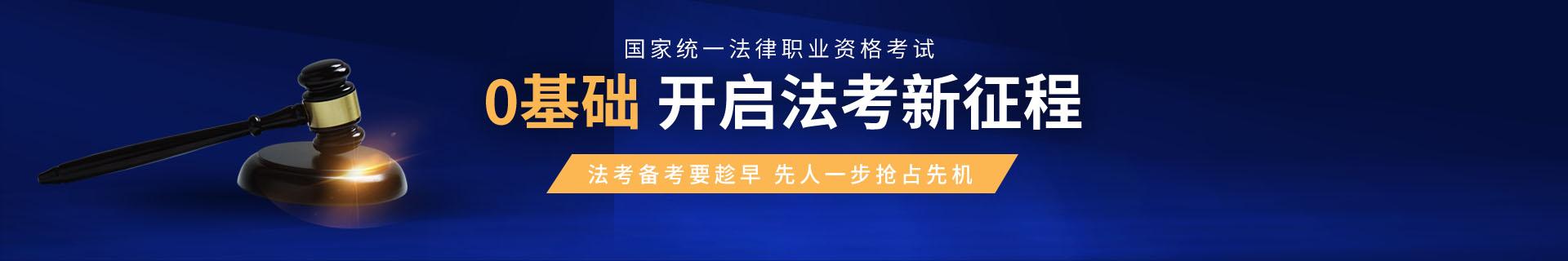 河南三门峡优路教育培训学校