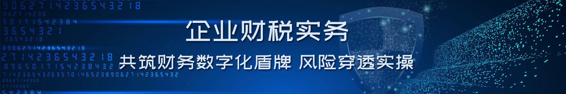 岳阳华容县时用教育机构