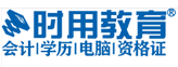 岳阳平江县时用教育机构logo