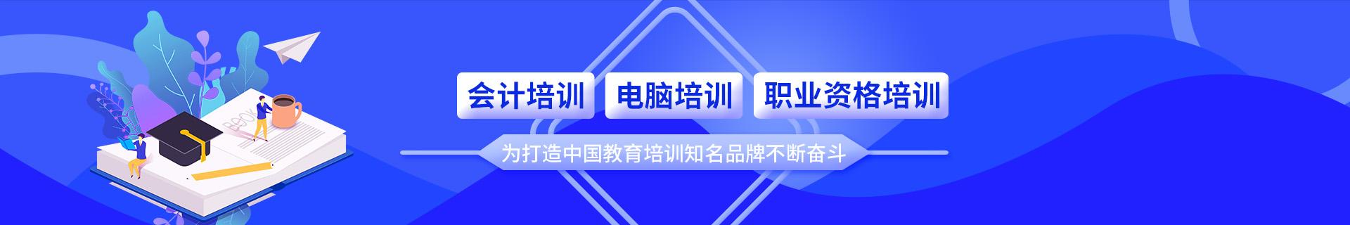 岳阳平江县时用教育机构