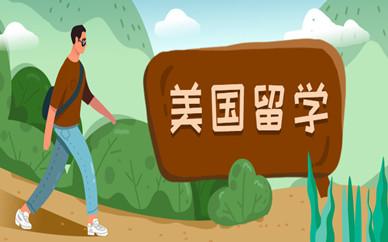 宜昌新东方前途出国美国留学指导