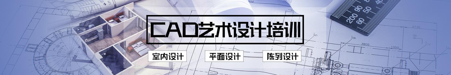 河南郑州火星时代教育