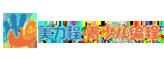 厦门思明区美力程青少儿编程机构logo