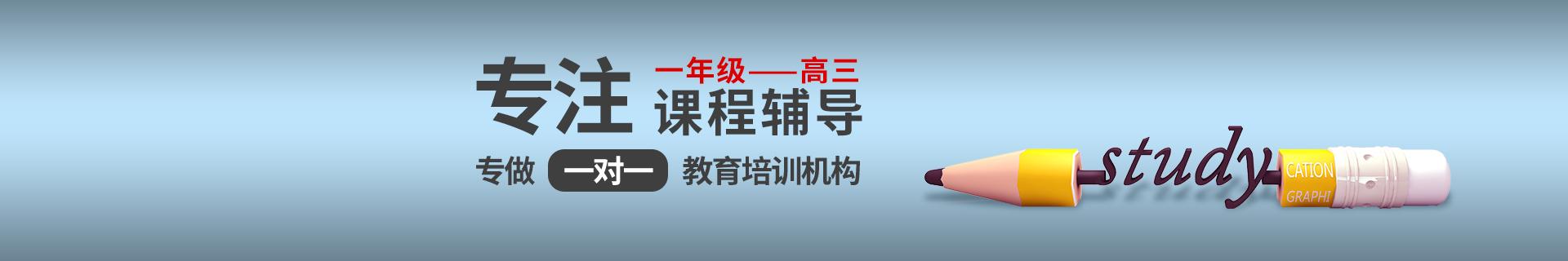 武汉汉阳区尖锋教育机构