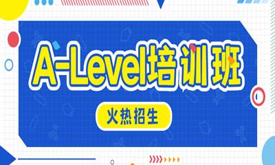重庆沙坪坝A-Level培训哪家教学不错