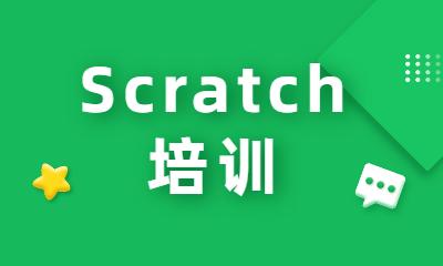厦门思明区美力程Scratch少儿编程培训