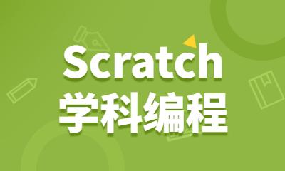 西安乐高Scratch少儿编程学费贵吗