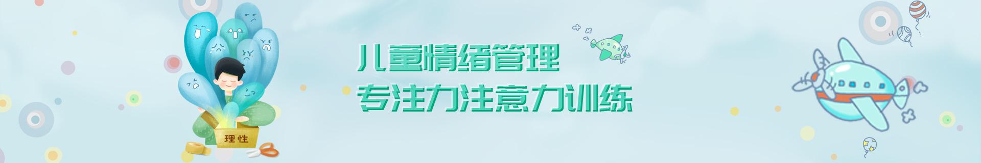 广州海珠区筑心园教育机构
