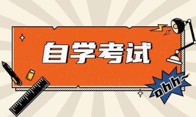 深圳龙岗区盛世明德自考服务中心