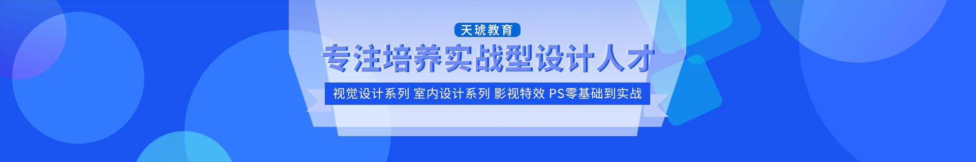 宜昌天琥教育培训机构
