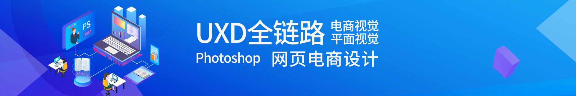 南京新街口天琥教育培训机构