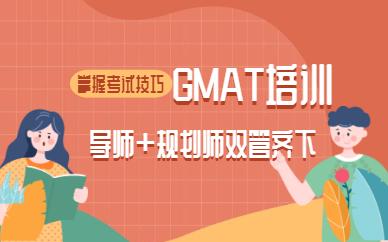 南京朗阁GMAT培训班