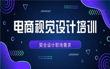 重庆万州电商视觉设计课程培训