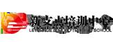 张家港新支点培训中心logo