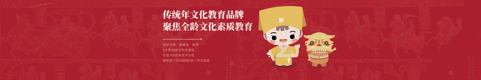 深圳宝安区西乡秦汉胡同教育