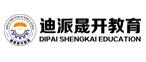 沈阳和平区迪派晟开教育logo