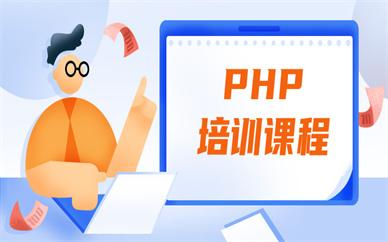 银川php培训需要多少钱