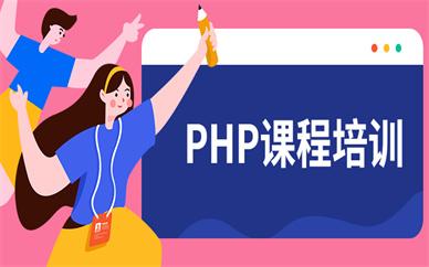 银川php技术培训机构推荐哪家