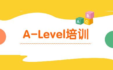 北京环球A-Level培训