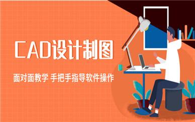 广州天河天琥CAD设计制图培训